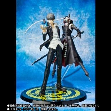 Figuarts Zero Persona 4 Yu Narukami figure Bandai Tamashii Limited anime Atlas