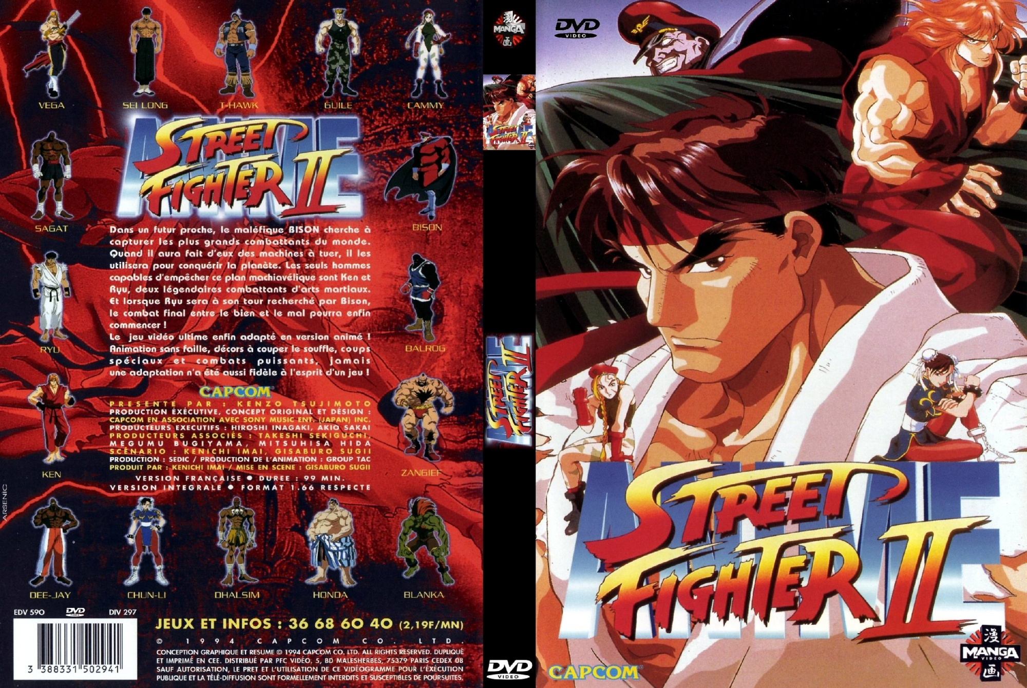 Street Fighter Ii The Animated Movie Region 1 Blu Ray Shop