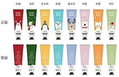 Hand Cream Tube (Rose, Green Tea or Lavender)